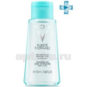 Купить Purete thermale успокаивающее средство для снятия макияжа с глаз для чувствительных глаз 100мл цена