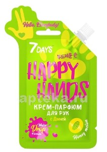 Купить Happy hands крем-парфюм для рук hello everybody с дыней 25,0 цена