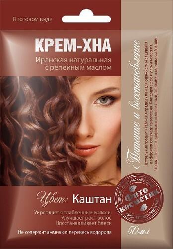 Купить Крем-хна в готовом виде с репейным маслом каштан 50мл цена