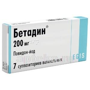 Купить Бетадин 0,2 n7 супп ваг цена