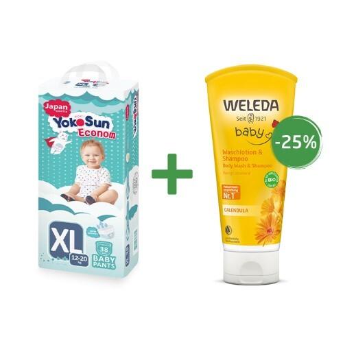 Купить Набор weleda детский шампунь-гель + подгузники-трусики yokosun цена
