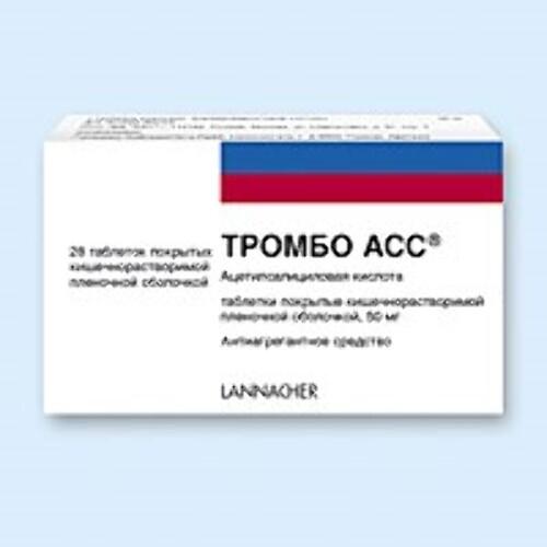 Купить Тромбо асс 0,05 n28 табл п/кишечнораств/плен/оболоч цена