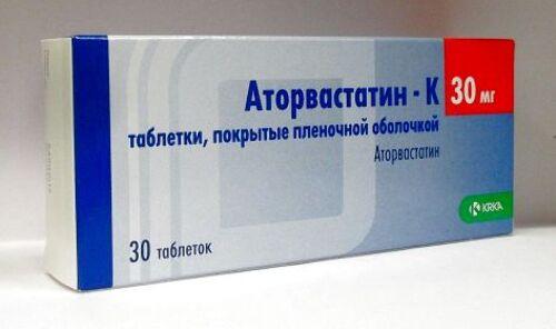 Аторвастатин-к