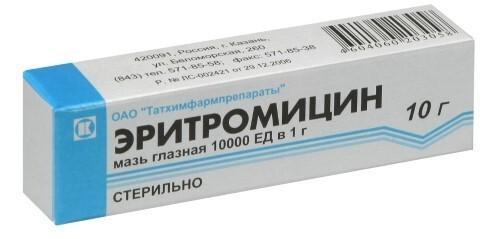 Купить Эритромицин 10000ед/г 10,0 мазь глазная/татхимфарм цена