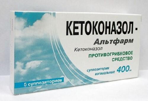 Кетоконазол-альтфарм