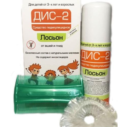 Дис-2 средство педикулицидное лосьон 100мл+шапочка+расческа
