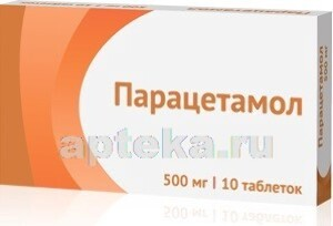Купить Парацетамол 0,5 n10 табл /озон/ цена