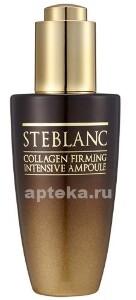 Купить Сыворотка лифтинг для лица с коллагеном collagen firming intensive ampoule 50мл цена