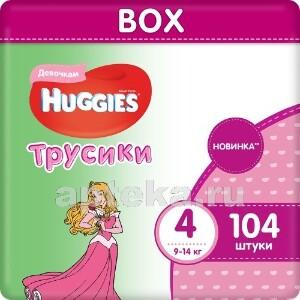 Купить Трусики-подгузники детские для девочек размер 4 n104 цена