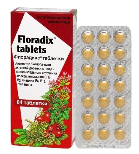 Купить Флорадикс таблетки цена