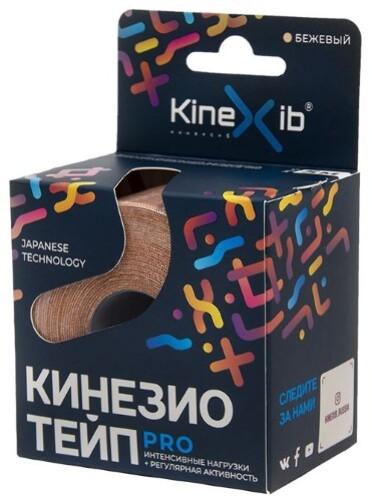 Бинт нестерильный адгезивный восстанавливающий kinexib pro бежевый 5смx5м /кинезио тейп/