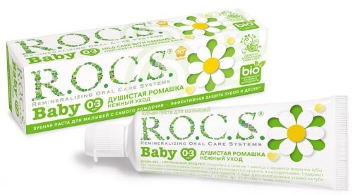 Купить Baby зубная паста душистая ромашка 45,0 цена
