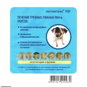 Купить Хл салфетка антимикробная с хлоргексидином и лидокаином 10х10см n1 цена