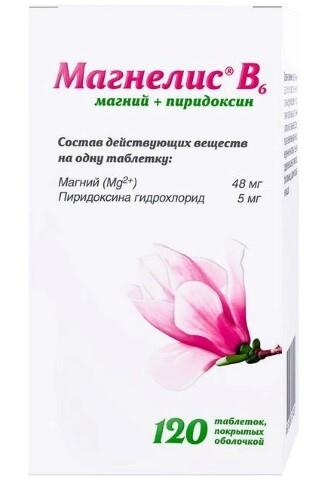 Купить МАГНЕЛИС В6 N120 ТАБЛ П/О /БАНКА/ цена