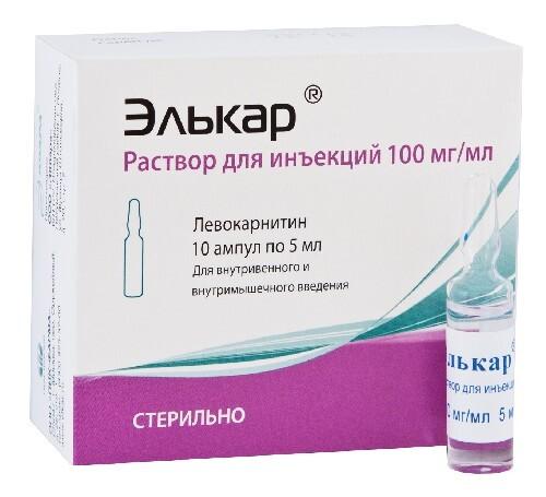 Купить Элькар 0,1/мл 5мл n10 амп р-р д/ин в/в в/м цена
