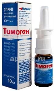 Тимоген 25мкг/доза 10мл флак спрей назал