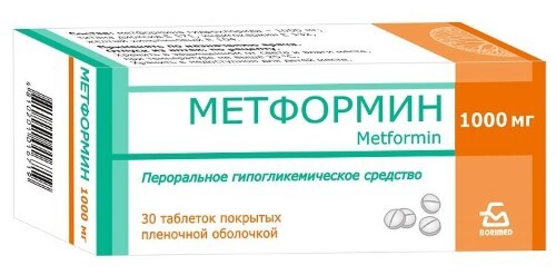 Купить Метформин 1,0 n30 табл п/плен/оболоч/борисов змп цена