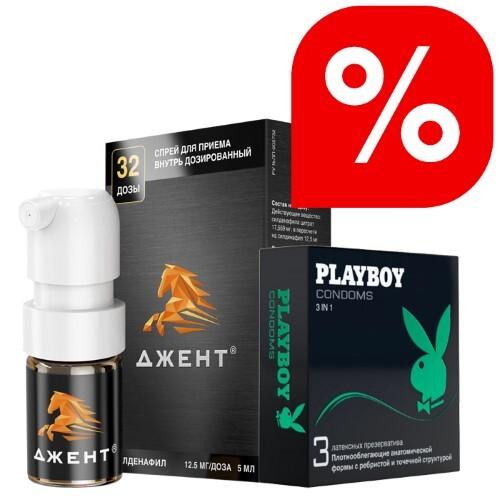 Купить Набор джент 5мл флак спрей + презервативы латексные playboy 3 in 1 n3 по специальной цене цена
