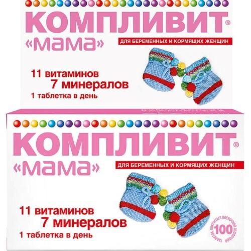 Купить Мама для беременных и кормящих женщин цена