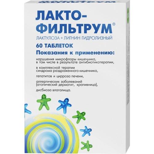 Купить Лактофильтрум n60 табл цена
