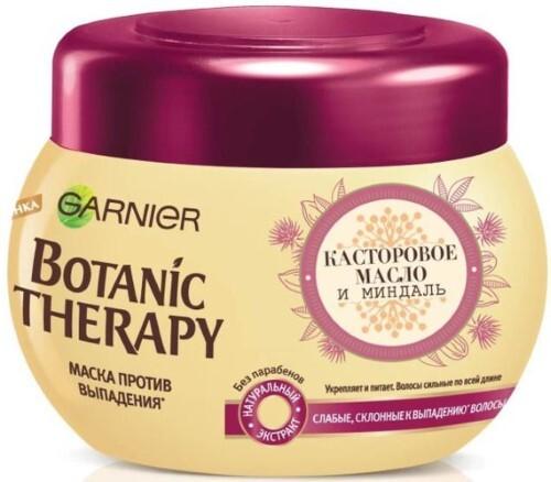 Купить Botanic terapy маска против выпадения касторовое масло и миндаль 300мл цена