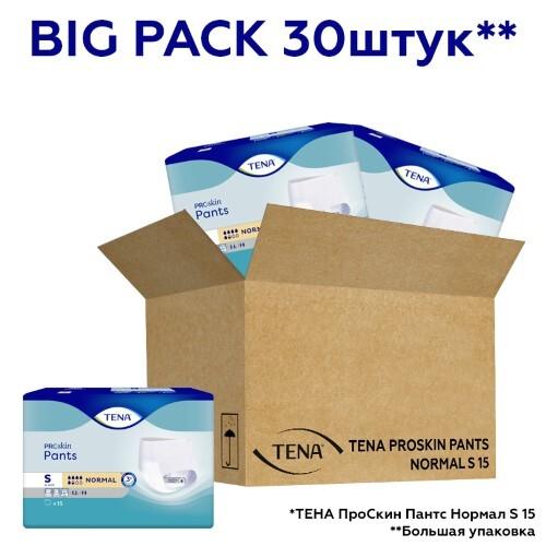 Купить Big pack тена подгузники-трусы д/взрослых pants normal при средней степени недержания n15, s цена