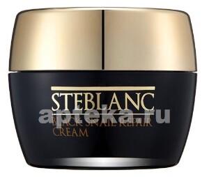 Купить Крем для лица восстанавливающий с муцином черной улитки black snail repair cream 55мл цена