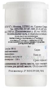Купить Антимониум тартарикум (тартарус эметикус) с с30 гомеопат монокомп препарат природ происхожд цена