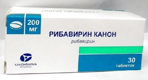 Купить РИБАВИРИН КАНОН 0,2 N30 ТАБЛ цена