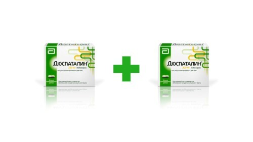 Купить Набор дюспаталин 0,2 n30 капс пролонг закажи 2 упаковки со скидкой 10% цена