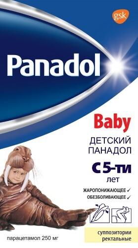 Купить Панадол детский цена