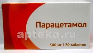 Купить Парацетамол 0,5 n20 табл /озон/ цена