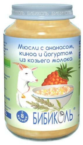 Купить Пюре фруктово-молочное зерновое мюсли с ананасом киноа и йогуртом из козьего молока 190,0 цена