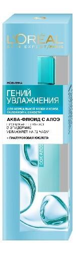 Купить Paris аква-флюид для лица гений увлажнения для нормальной и сухой кожи 70мл цена