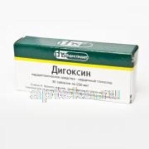 ДИГОКСИН 0,00025 N30 ТАБЛ