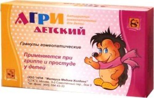 Купить АГРИ ДЕТСКИЙ(АНТИГРИППИН ГОМЕОП Д/ДЕТ) ГРАН 20,0 цена