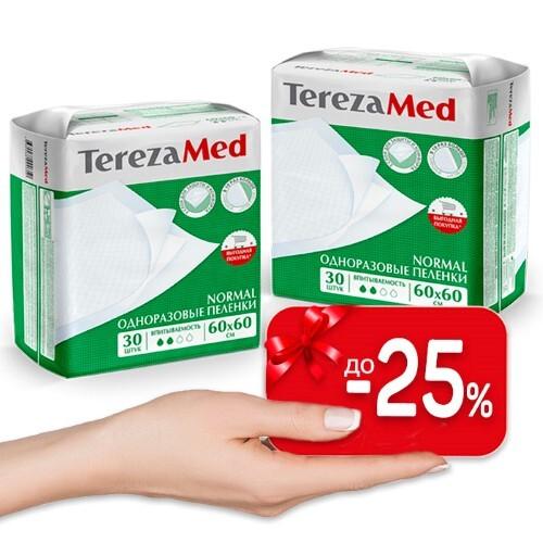 Купить Набор terezamed пеленки одноразовые впитывающие normal 60х60см n30 2 уп по специальной цене цена