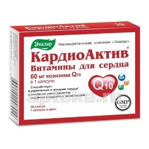 Купить Кардиоактив витамины д/сердца цена