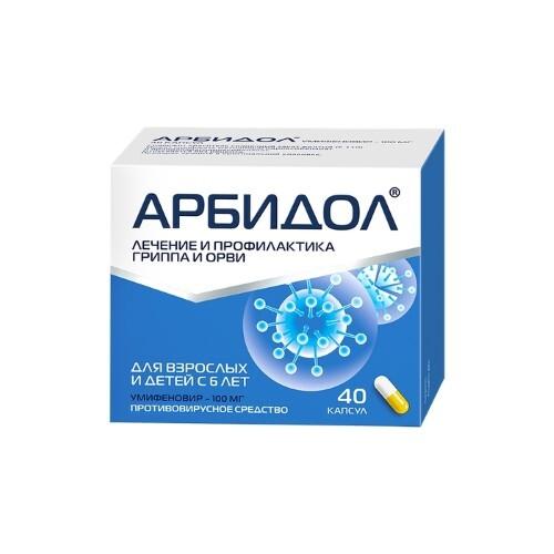 Купить Арбидол 0,1 n40 капс цена