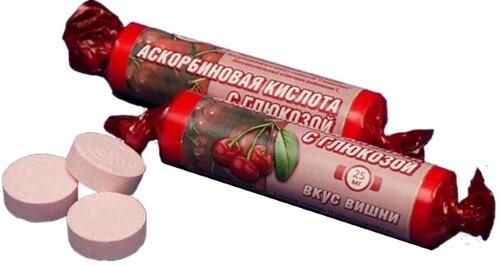 Купить Аскорбин с глюкоз вишня цена