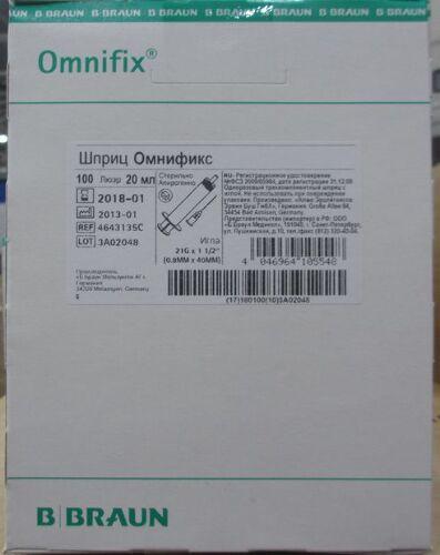 Купить Шприц 20мл 3-х компонентный с иглой 21g омнификс n100 цена
