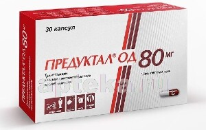 Купить Предуктал од 0,08 n30 капс с пролонг высвобожд цена