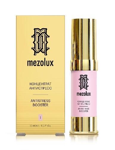 Купить Mezolux концентрат-антистресс 15мл цена