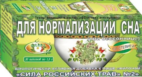 Купить Фиточай сила российских трав n2 цена