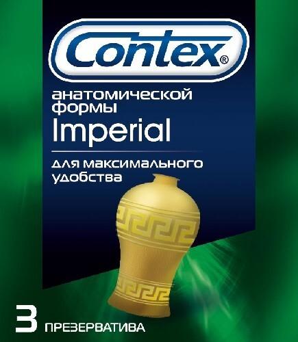 Купить Презерватив imperial плотнооблегающие цена
