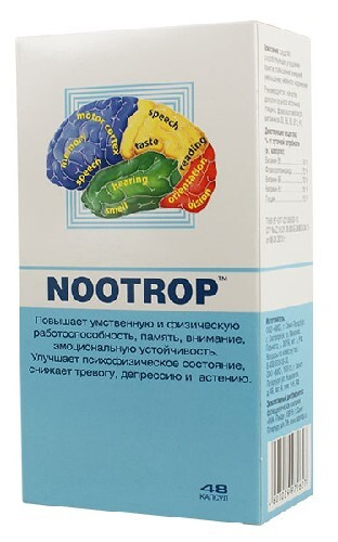 Купить Ноотроп цена