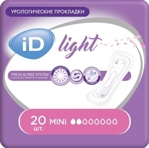 Купить ID LIGHT УРОЛОГИЧЕСКИЕ ПРОКЛАДКИ РАЗМЕР MINI N20 цена