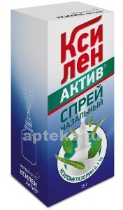 Купить КСИЛЕН АКТИВ 0,1% 15,0 ФЛАК СПРЕЙ НАЗАЛ цена
