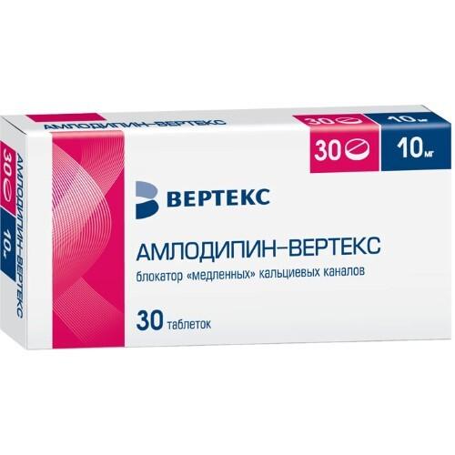 Купить АМЛОДИПИН-ВЕРТЕКС 0,01 N30 ТАБЛ цена