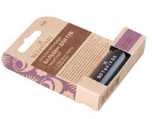 Купить Защитный бальзам для губ с лавандой и мелиссой 4,0 цена